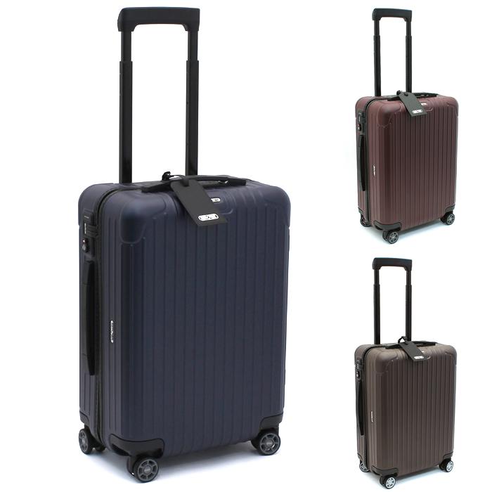 リモワ RIMOWA サルサ SALSA 37L キャリーケース スーツケース(TSAロック) 810 53