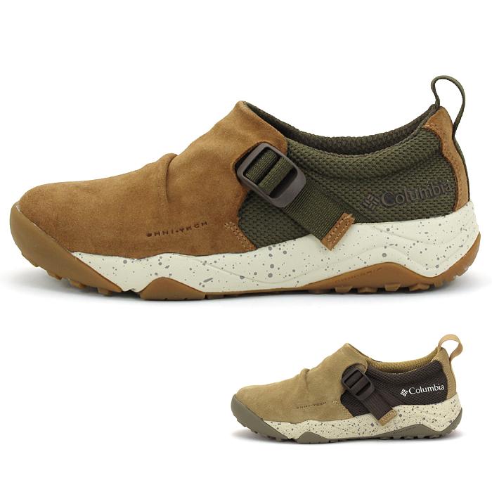 コロンビア Columbia ヘイジーレイジーモックオムニテック HAZY LAZY MOC OMNI TECH スニーカー シューズ 靴 YU0304 ユニセックス 国内正規品