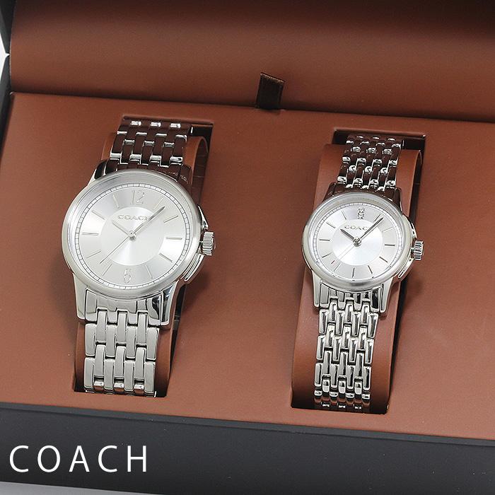 コーチ COACH ニュークラシックシグネチャー New Classic Signature 14000048 ペアウォッチ シルバー シルバーベルト メンズ レディース 時計 ウォッチ