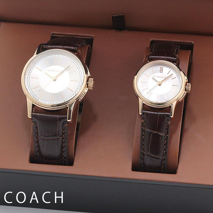 コーチ COACH ニュークラシックシグネチャー New Classic Signature 14000047 ペアウォッチ シルバー シルバーベルト メンズ レディース 時計 ウォッチ
