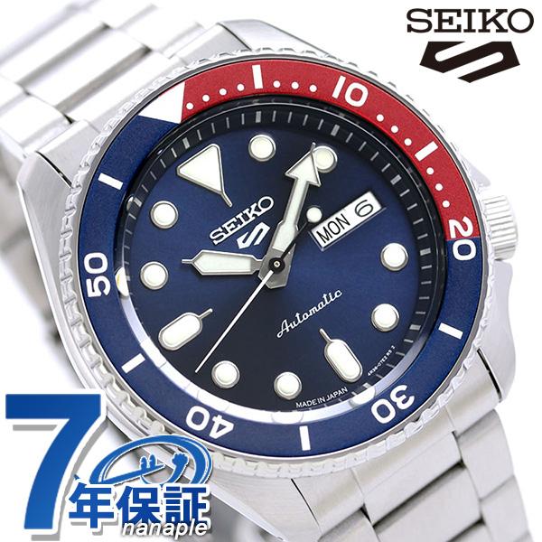 セイコー 5スポーツ 日本製 自動巻き 流通限定モデル メンズ 腕時計 SBSA003 Seiko 5 Sports スポーツ ネイビー 時計【あす楽対応】