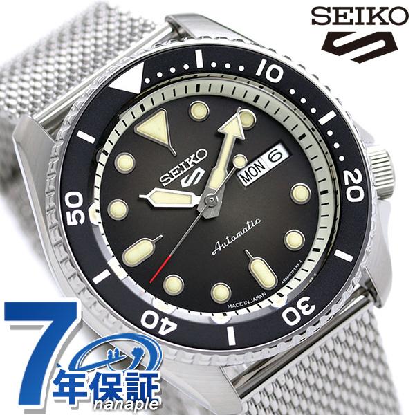 セイコー 5スポーツ 日本製 自動巻き 流通限定モデル メンズ 腕時計 SBSA017 Seiko 5 Sports スーツ ブラックグラデーション 時計【あす楽対応】