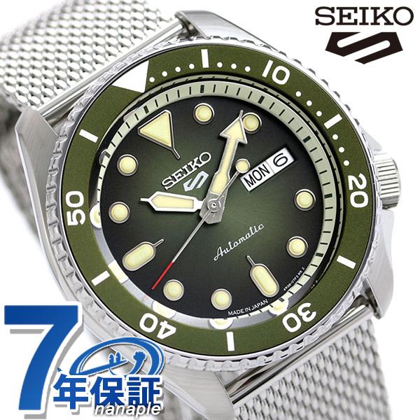 セイコー 5スポーツ 日本製 自動巻き 流通限定モデル メンズ 腕時計 SBSA019 Seiko 5 Sports スーツ グリーングラデーション 時計【あす楽対応】