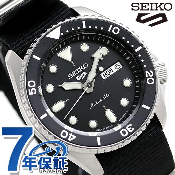 セイコー 5スポーツ 日本製 自動巻き 流通限定モデル メンズ 腕時計 SBSA021 Seiko 5 Sports スポーツ ブラック 時計【あす楽対応】