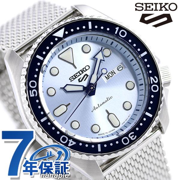 セイコー 5スポーツ スーツスタイル 流通限定モデル 自動巻き メンズ 腕時計 SBSA069 Seiko 5 Sports コンセプチュアルボーイ サックスブルー【あす楽対応】