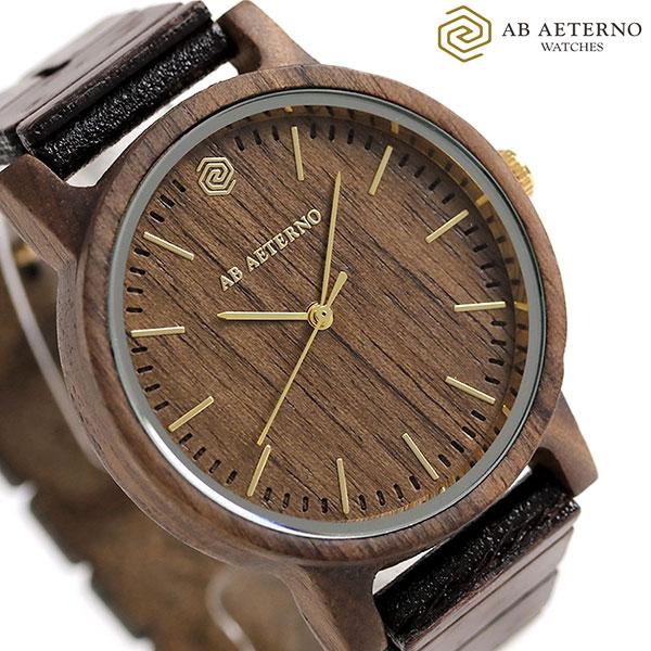 アバテルノ AB AETERNO ハーモニー フリーダム 35mm 木製 腕時計 9825013 ウォールナット 時計