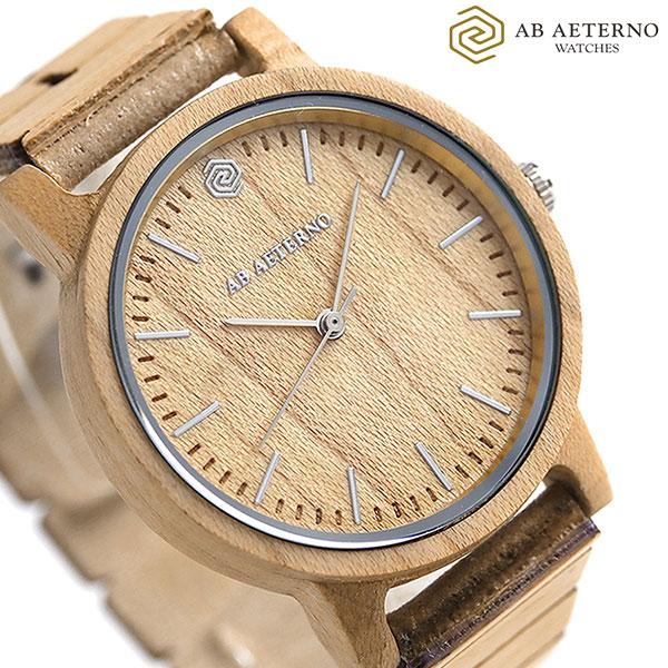 アバテルノ AB AETERNO ハーモニー ウェーブ 35mm 木製 腕時計 9825017 メープル 時計