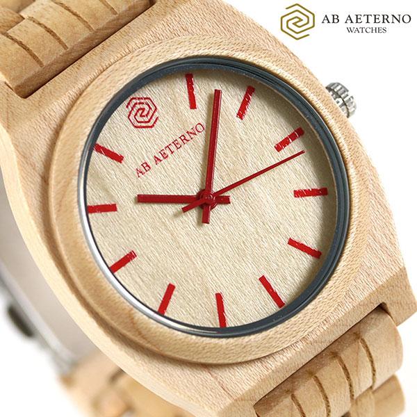 アバテルノ AB AETERNO ホライゾン ルート レッド 38mm 木製 腕時計 9825033 メープル 時計