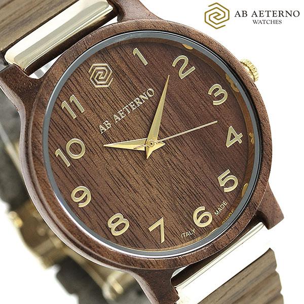 アバテルノ AB AETERNO フェニックス ブラウン 40mm 木製 9825045 腕時計 ウォールナット 時計