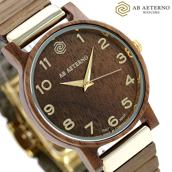 アバテルノ AB AETERNO フェニックス ブラウン 35mm 木製 9825046 腕時計 ウォールナット 時計