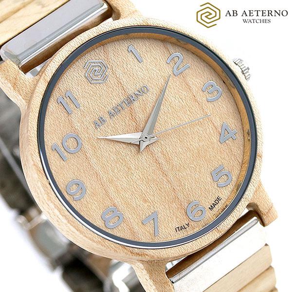 アバテルノ AB AETERNO フェニックス ホワイト 40mm 木製 9825049 腕時計 メープル 時計