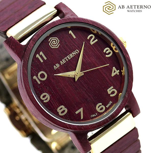 アバテルノ AB AETERNO フェニックス パープル 35mm 木製 9825052 腕時計 時計