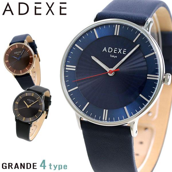 アデクス ADEXE グランデ ライトワーカー 41mm 日本限定モデル ソーラー 革ベルト 腕時計 ADX1868I 時計