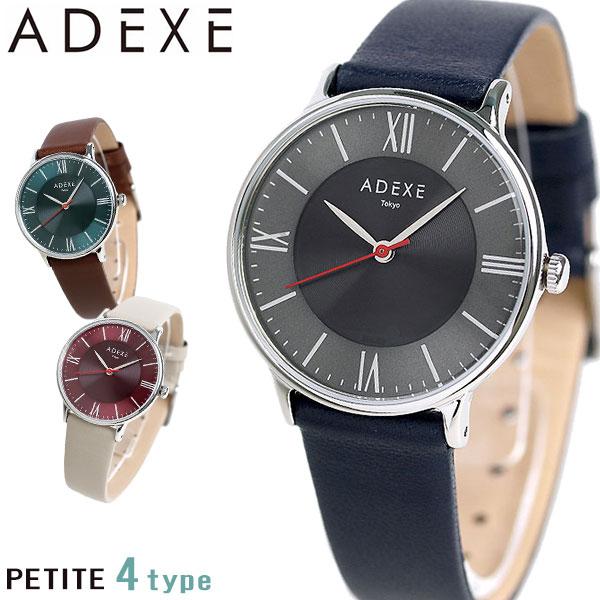 アデクス ADEXE プチ ライトワーカー 33mm 日本限定モデル ソーラー 革ベルト 腕時計 ADX1870E 時計