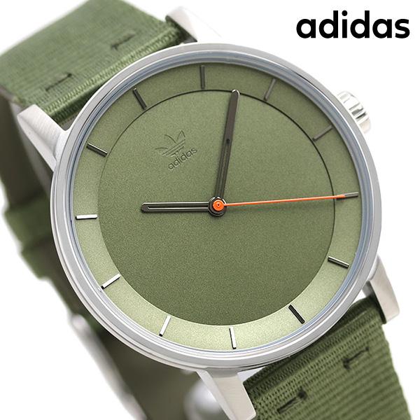 アディダス オリジナルス 時計 メンズ レディース 腕時計 Z173181-00 adidas ディストリクト_W1 カーキ【あす楽対応】