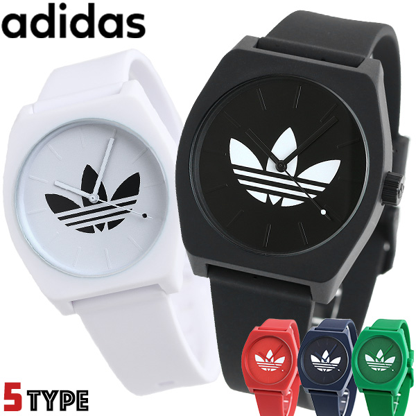 adidas products list Online Shopping