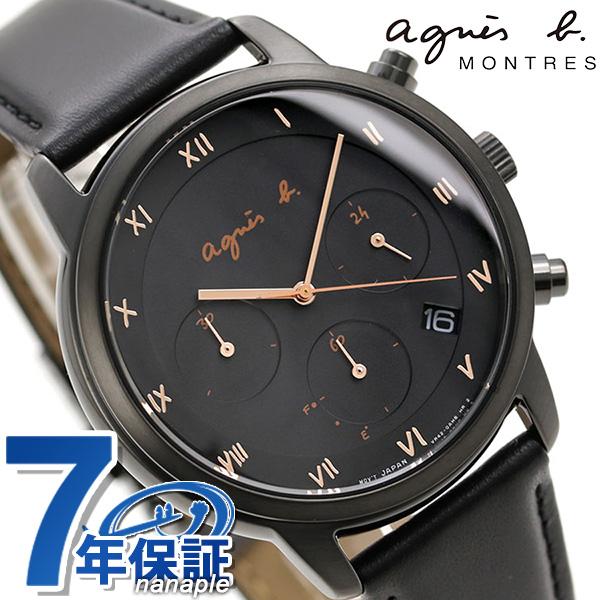 アニエスベー マルチェロ クリスマス 限定モデル メンズ 腕時計 FBRD710 agnes b. オールブラック 革ベルト 時計【あす楽対応】