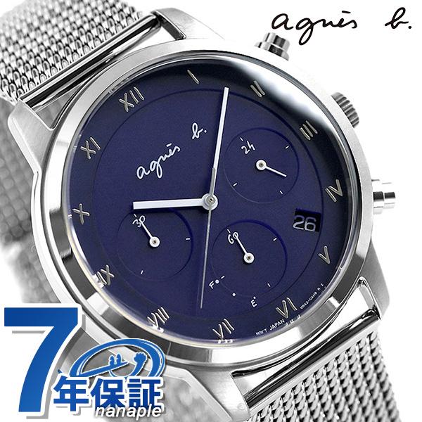 アニエスベー メンズ 腕時計 マルチェロ ソーラー FBRD938 agnes b. ネイビー 時計【あす楽対応】