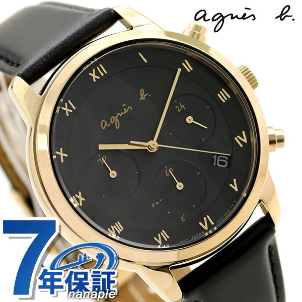 アニエスベー 時計 メンズ ソーラー クロノグラフ FBRD941 agnes b. マルチェロ ブラック 革ベルト【あす楽対応】