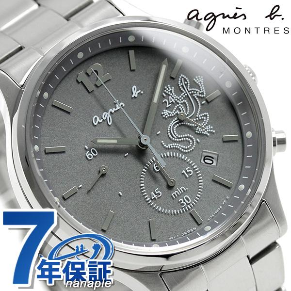 アニエスベー 時計 メンズ ソーラー クロノグラフ FBRD967 agnes b. リザード グレー 腕時計【あす楽対応】