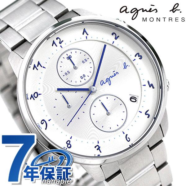 【トートバック付き♪】アニエスベー 時計 メンズ 日本製 クロノグラフ FBRW988 agnes b. マルチェロ シルバー 腕時計【あす楽対応】