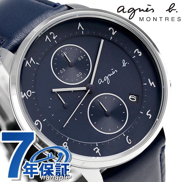 アニエスベー 時計 メンズ 日本製 クロノグラフ FBRW990 agnes b. マルチェロ ネイビー 革ベルト 腕時計【あす楽対応】