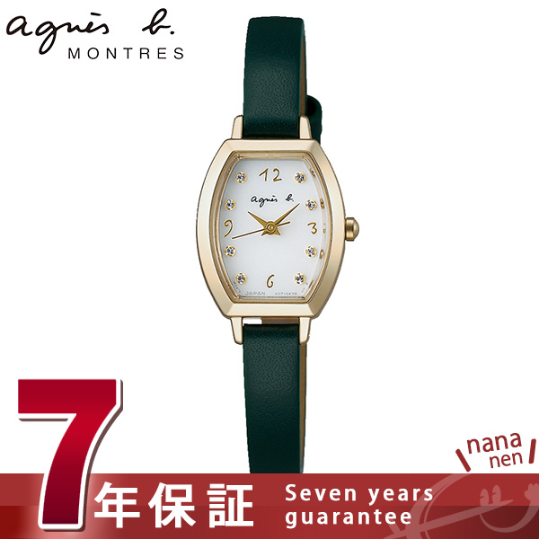 アニエスベー マルチェロ クリスマス 限定モデル ソーラー FBSD714 agnes b. レディース 腕時計 ホワイト×グリーン 時計