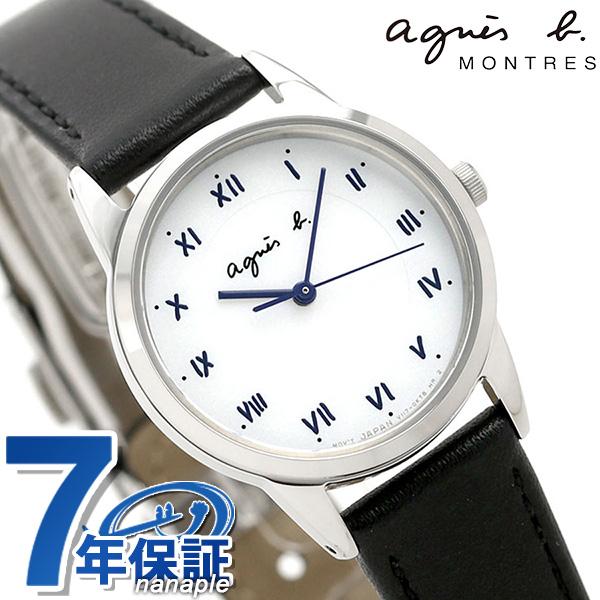 店内ポイント最大43倍!16日1時59分まで! アニエスベー 時計 レディース ソーラー FBSD942 agnes b. マルチェロ ホワイト×ブラック 腕時計【あす楽対応】