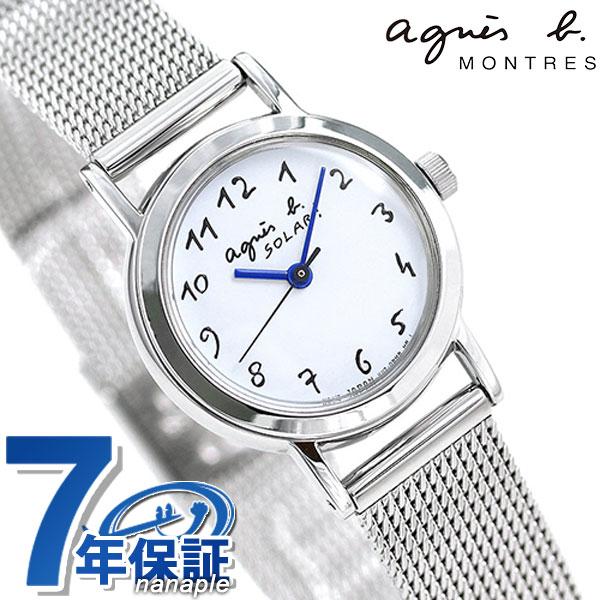 アニエスベー 時計 レディース ソーラー FBSD944 agnes b. マルチェロ ホワイト 腕時計【あす楽対応】