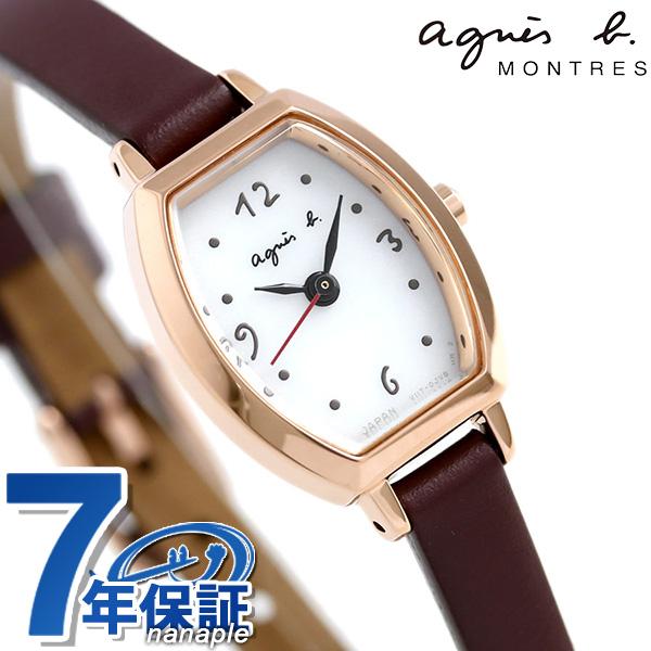 アニエスベー 時計 レディース ソーラー FBSD945 agnes b. マルチェロ シルバー×ブラウン 腕時計