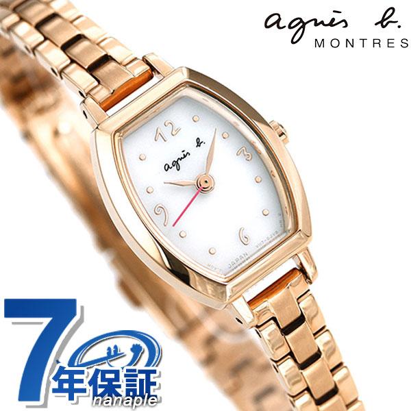 アニエスベー 時計 レディース ソーラー FBSD948 agnes b. マルチェロ シルバー×ピンクゴールド 腕時計【あす楽対応】