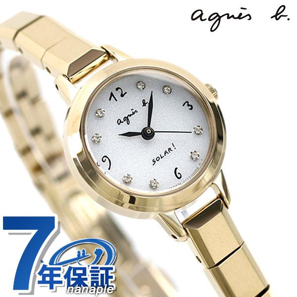 アニエスベー 時計 レディース ソーラー FBSD949 agnes b. マルチェロ シルバー×ゴールド 腕時計【あす楽対応】