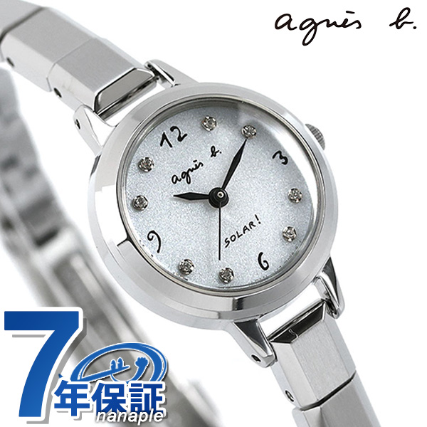 アニエスベー 時計 レディース ソーラー FBSD951 agnes b. マルチェロ シルバー 腕時計【あす楽対応】