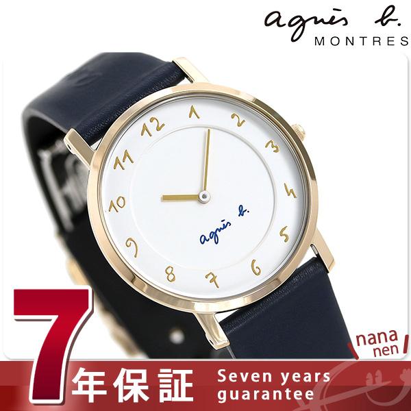 【当店なら!さらにポイント+4倍 11日1時59分まで】 アニエスベー サマー 限定モデル 革ベルト レディース 腕時計 FBST712 agnes b. ホワイト×ネイビー 時計