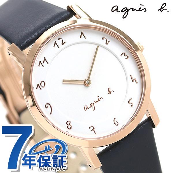 アニエスベー 時計 メンズ マルチェロ FCRK988 agnes b. ホワイト×ネイビー 腕時計 革ベルト【あす楽対応】