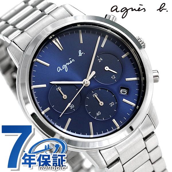 アニエスベー 時計 メンズ クロノグラフ FCRT968 agnes b. サム 40mm ネイビー 腕時計【あす楽対応】