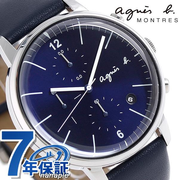 アニエスベー 時計 メンズ クロノグラフ FCRT973 agnes b. ネイビー 革ベルト 腕時計【あす楽対応】