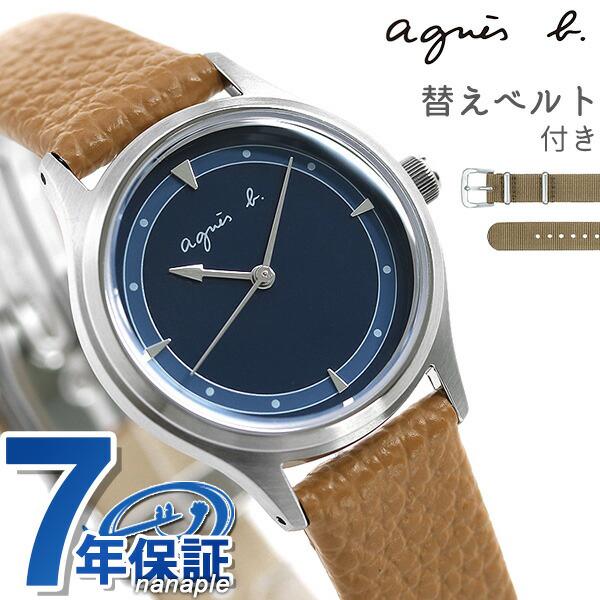 アニエスベー 時計 レディース 腕時計 FCSK920 agnes b. ネイビー×ブラウン【あす楽対応】