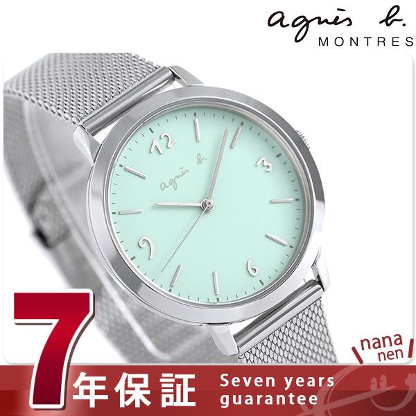 アニエスベー 時計 マルチェロ レディース FCSK941 agnes b. グリーン アニエス・ベー 腕時計【あす楽対応】