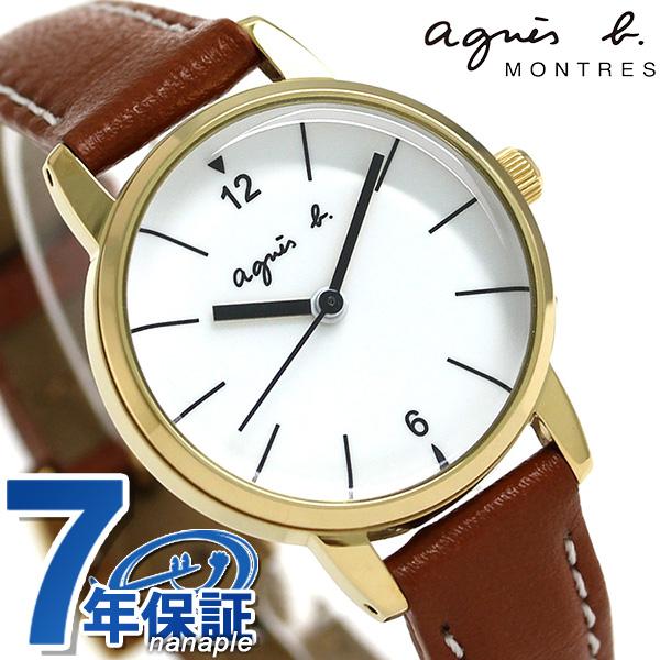 アニエスベー 時計 レディース FCSK943 agnes b. ホワイト×ブラウン 革ベルト 腕時計
