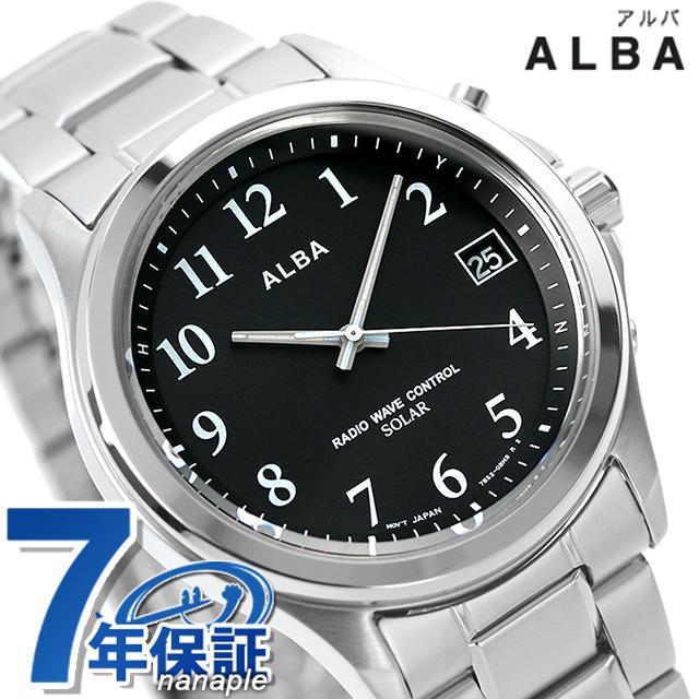 店内ポイント最大43倍!16日1時59分まで! セイコー アルバ 電波ソーラー メンズ 腕時計 AEFY501 SEIKO ALBA ブラック 時計