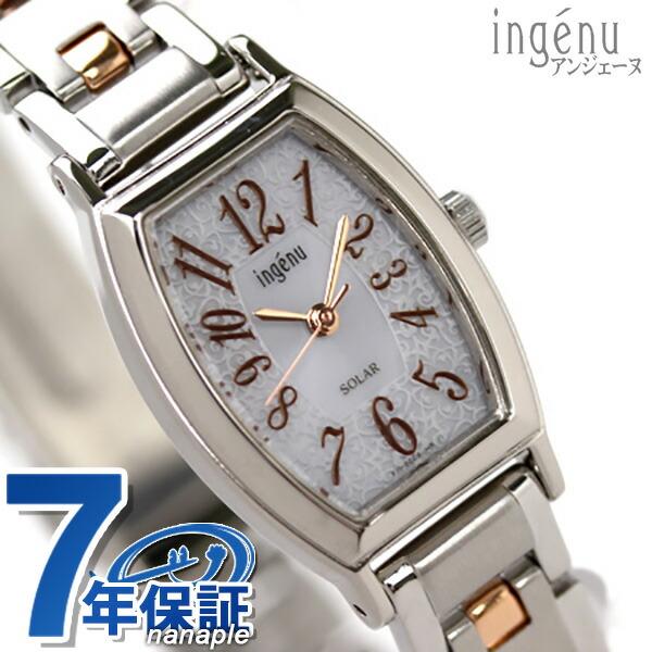 セイコー アルバ アンジェーヌ ソーラー 腕時計 ホワイト AHJD052 SEIKO ALBA ingenu 時計
