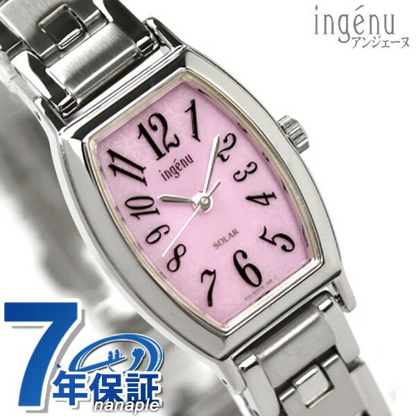 セイコー アルバ アンジェーヌ ソーラー 腕時計 ピンク AHJD053 SEIKO ALBA ingenu 時計