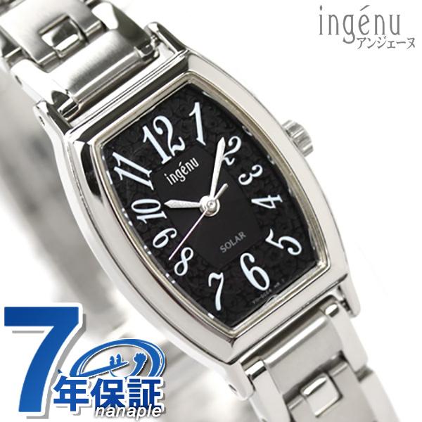 セイコー アルバ アンジェーヌ ソーラー 腕時計 ブラック AHJD055 SEIKO ALBA ingenu 時計