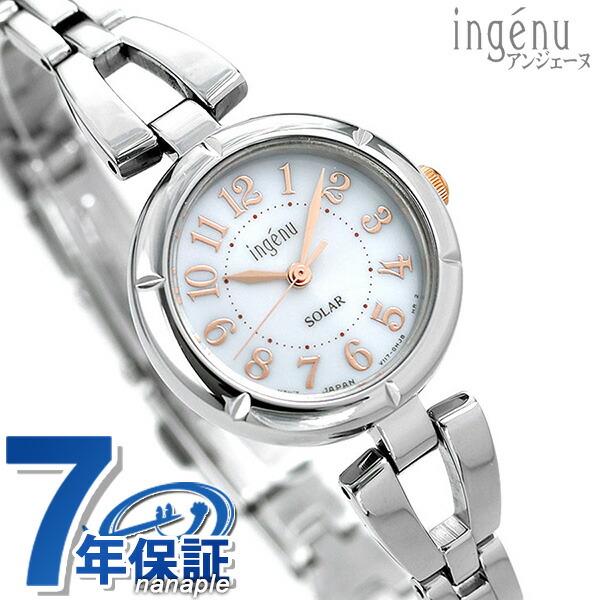 セイコー アルバ アンジェーヌ ブレスソーラー レディース AHJD094 SEIKO ALBA ingenu 腕時計 ホワイト 時計