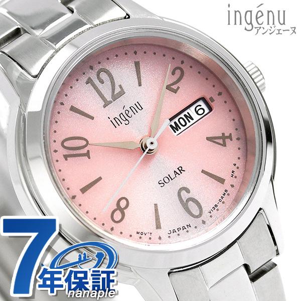 セイコー アルバ アンジェーヌ ソーラー レディース AHJD103 SEIKO 腕時計 ピンク 時計【あす楽対応】