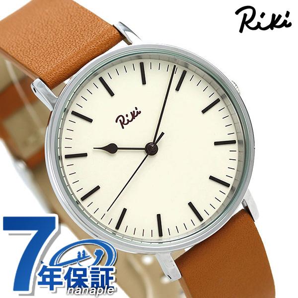 アルバ メンズ AKPK420 リキワタナベ ALBA ペアウォッチ 腕時計 【あす楽】 /[正規品/] 時計 セイコー