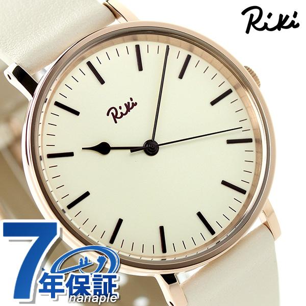 セイコー アルバ リキ メンズ 腕時計 AKPK423 SEIKO Riki ライトクリーム×アイボリー 時計