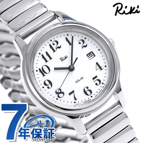 セイコー アルバ リキ ソーラー 日本の伝統色 腕時計 AKQD023 SEIKO ホワイト 時計