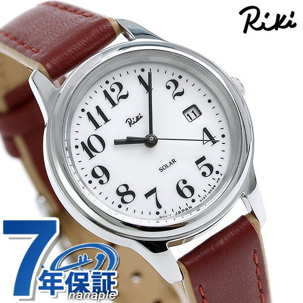 セイコー アルバ リキ ソーラー 日本の伝統色 腕時計 AKQD025 SEIKO ホワイト 時計